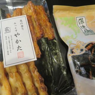 保津川あられ本舗 - 料理写真:保津峡とやかたを購入