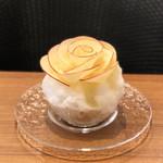 109472975 - りんごのお花の氷