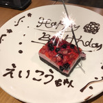 肉バル×チーズ 201秋葉原 -