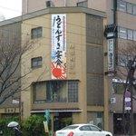 佐佳枝亭 - 大通りからはっきりと見えます