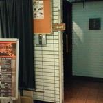 SQUARE MEALS みなもと - お店の入り口