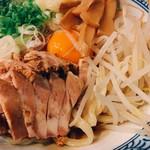 麺屋 いわ田 -