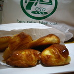 OTO - ミニチーズクロワッサン