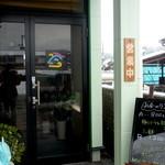 洋食屋 フリーダム -