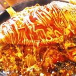 お好み焼き工房 こはち亭 - 洋風モダン焼き(スジコン)です。