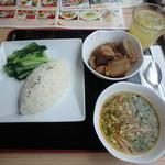 センホンベトナム料理  - とろ火で煮込んだ軟骨¥850