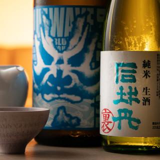 <<厳選☆季節の日本酒>>