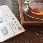 109497705 - 山査子茶*\(^o^)/*