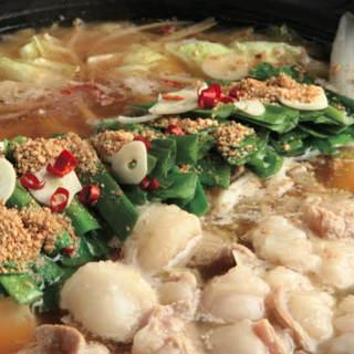 自家製鶏白湯スープ使用お野菜たっぷり牛モツ鍋