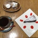 織部 - ガトーショコラ