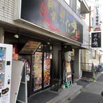 伝説のすた丼屋 - 外観【令和元年06月11日撮影】