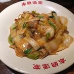 広東炒麺 南国酒家 - 五目焼きそば(1250円)