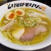 とりそばモリゾー - 料理写真:【(限定) ワタリガニと羅臼昆布のワンタン塩そば + 味玉】¥800 + ¥100