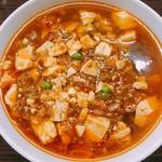 たか島 - 料理写真:麻婆麺 890円