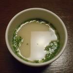新三浦 - スープ 2019.5