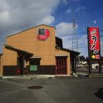 """10951840 - 西那須野4号線沿いのラーメン店""""ヌードルみの作"""""""