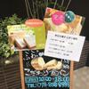 こだわり食パン専門店 麦麦 神戸本店