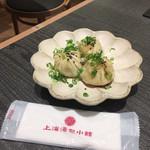 上海湯包小館 - 焼き小籠包