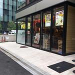 上海湯包小館 - 店