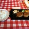 ハンバーグとチーズのお店 ラクレット 青柳店
