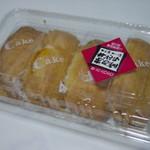 10952390 - 手作りクッキー(5個)250円