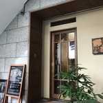 江戸前蕎麦 薫庵 - 県警本部の南西のビル1Fにある、江戸前、更科系のスッキリそばのお店です!(2019.6.12)