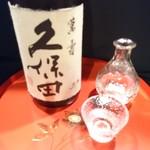 久保田(万寿)