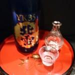 北雪 YK35 大吟醸