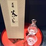 火いら寿(四合瓶)