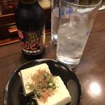 一番五郎 - 黒ホッピー+なかみ(410円)と冷奴