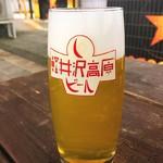 カフェ&ワインバー オーデパール - 軽井沢高原ビール 夏限定Session IPA  700円