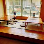 かびら食堂 -