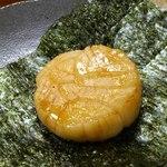 鮨いづ - ホタテの磯辺焼き。