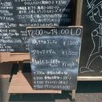 TROMPETTE - 外観(19-06)