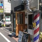 TROMPETTE - 外観(18-06)