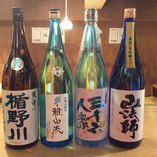 山形の地酒にこだわり日本酒、ワインすべて山形県のものです
