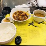 陳建一 麻婆豆腐店 - スペシャルBセット ライス、麻婆豆腐(大辛)、スープ、ザーサイ 杏仁豆腐もつきました。
