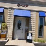 グラン カフェ エフ - お店