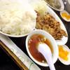 中国料理 登龍