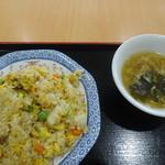 華満楼 - 料理写真:半炒飯