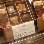 ヴィタメール - ショコラバリエ