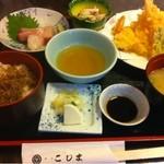 こじま - 『天ぷら定食』も・・・