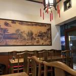北京料理 方庄 - 店内