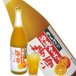 生絞りタンカン梅酒