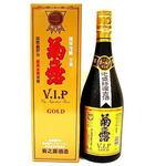 菊の露VIPゴールド(宮古島)グラス