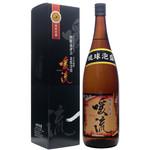 暖流古酒(うるま市)グラス