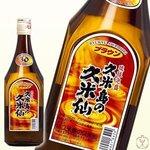 久米仙ブラウン(久米島)グラス