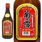 菊の露ブラウン(宮古島)グラス