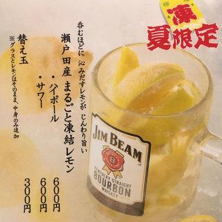 夏季限定!瀬戸田レモンをまるごと凍結◎