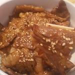 大将 - 料理写真:焼肉丼・国産牛バラ ¥750(税込)